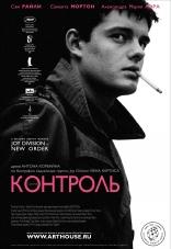фильм Контроль Control 2007