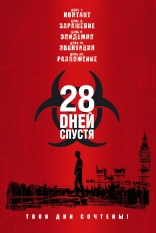 ����� 28 ���� ������ 28 Days Later... 2002
