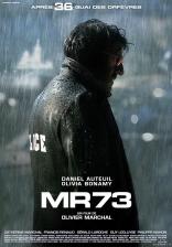 фильм Очень страшный детектив MR 73 2008