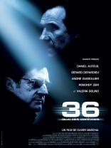 фильм Набережная Орфевр, 36 36 Quai des Orfèvres 2004