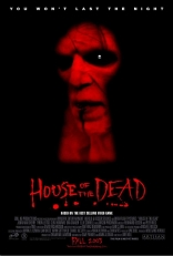 ����� ��� ������� House of the Dead 2003