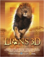 фильм Львы 3D Roar: Lions of the Kalahari 2005