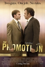 фильм Карьера Promotion, The 2008