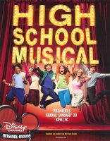 ����� �������� ������ High School Musical 2006