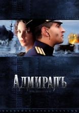 фильм Адмиралъ  2008