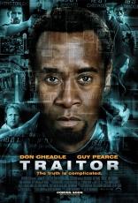 фильм Предатель Traitor 2008
