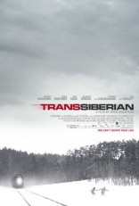 ����� �������������� �������� Transsiberian 2008
