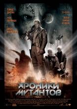 фильм Хроники мутантов Mutant Chronicles, The 2008