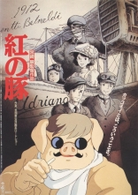 фильм Порко россо Kurenai no buta 1992
