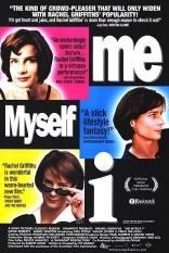 ����� �, ����� � � ����� � Me Myself I 1999