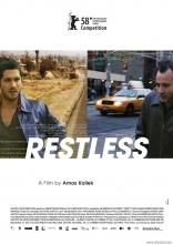 фильм Неугомонный Restless 2008