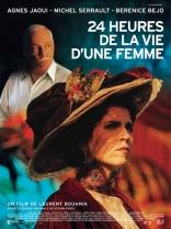 фильм 24 часа из жизни женщины 24 heures de la vie d'une femme 2002
