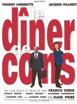 фильм Ужин с придурком Diner de cons, Le 1998