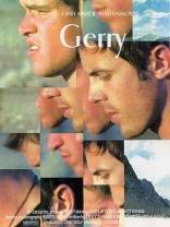 фильм Джерри Gerry 2002