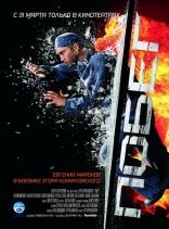 фильм Побег  2005