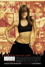 фильм Лапочка Honey 2003