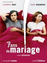 фильм Женаты семь лет 7 ans de mariage 2003
