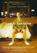 фильм Трудности перевода Lost in Translation 2003