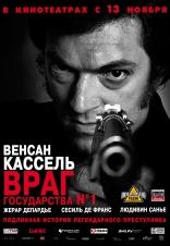 фильм Враг Государства №1 Mesrine: L'instinct de mort 2008