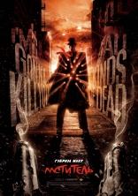 фильм Мститель Spirit, The 2008