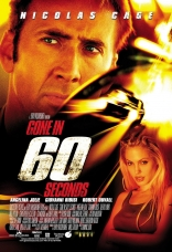 ����� ������ �� 60 ������ Gone in Sixty Seconds 2000