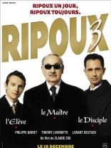 фильм Откройте полиция 3 Ripoux 3 2003