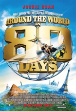 фильм Вокруг света за 80 дней Around the World in 80 Days 2004