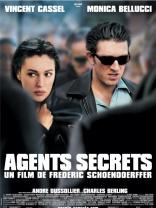Тайные агенты