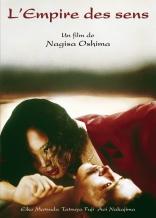 фильм Империя чувств 愛のコリーダ 1976