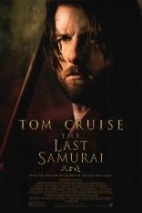 фильм Последний самурай Last Samurai, The 2003