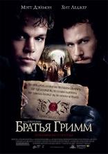 фильм Братья Гримм Brothers Grimm, The 2005
