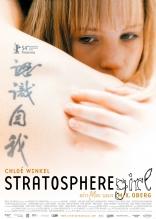 фильм Девушка из стратосферы Stratosphere Girl 2004