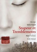фильм Страх и трепет Stupeur et tremblements 2003
