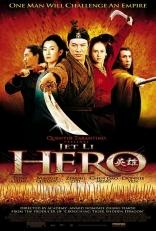фильм Герой Ying xiong 2002