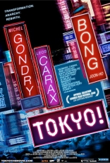 фильм Токио! Tôkyô! 2008