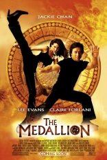 ����� �������� Medallion, The 2003