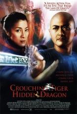 фильм Крадущийся тигр, затаившийся дракон 臥虎藏龍 2000