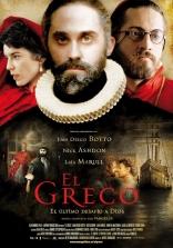 фильм Эль Греко El Greco 2007