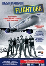 ����� ����� ������ Iron Maiden: Flight 666 2009