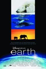 фильм Земля* Earth 2007