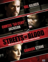 ����� �������� �����* Streets of Blood 2009