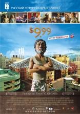 фильм $9.99
