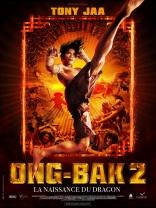 фильм Онг Бак 2: Непревзойденный Ong bak 2 2008