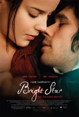 ����� ����� ������ Bright Star 2009