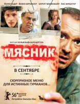 фильм Мясник Knochenmann, Der 2009