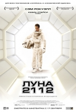 фильм Луна 2112