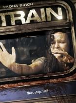 Поезд*