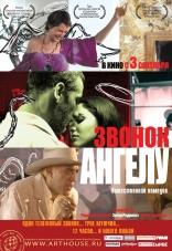 фильм Звонок ангелу Llamando a un ángel 2008