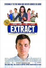 фильм Экстракт* Extract 2009