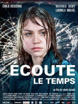 фильм По ту сторону звука Écoute le temps 2006